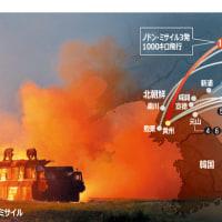 国連安保理、北朝鮮による5日の弾道ミサイル発射を強く非難する報道機関向け声明