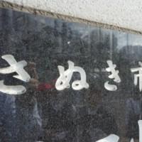クラブ活動 10.25