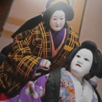 五月文楽第二部 -加賀見山旧錦絵-