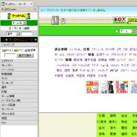Firefoxのサイドバー用ページをリニューアルしました