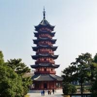 初春の上海・江南紀行(7)蘇州:盤門