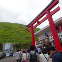 【GW一時帰国】 伊豆一泊の旅 後編