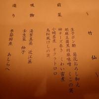 2016/11/23:お誕生日@銀座→都庁→ソラマチ(墨田水族館)