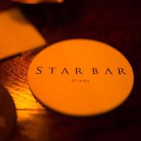 STAR BAR.