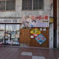 防府梅散歩 2017/02/19