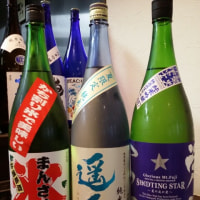 北海道・東北地方の日本酒 其の51