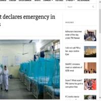 チクングニヤの非常事態宣言(パキスタン・カラチ)