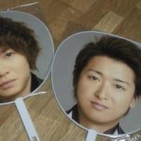 ARASHI Anniversary Tour 5×10 in 福岡