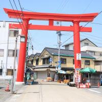 バスツアー昔から付き合いの有る、カラオケひまわり同友会のバスツアーに参加しました。