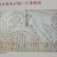 馬関(関門海峡)の奇跡…