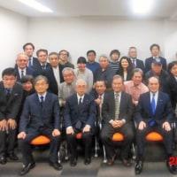 「関東沖縄経営者協会・実践経営セミナー」