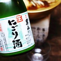 鮮烈!にごり酒 ~男山