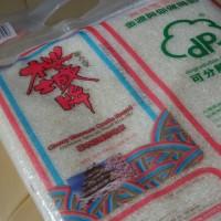 香港でのお米