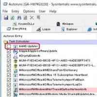 AMD Install Manager がまた勝手に起動してきました。何をトリガーとして起動するのでしょうか。。。(その4)