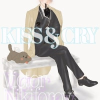 【ユーリ!!!】コトブキヤさんのフィギュア・ヴィクトル(トレス) #yurionice