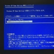 windowsXP  LaVie C  LC500/1