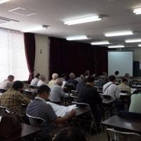 講演会「大警視 川路利良 日本の警察を創った男」当日