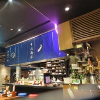 天ぷら酒場 NAKASHO