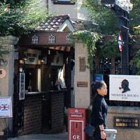 英国館( 神戸市中央区北野町 )
