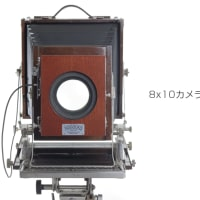 8X10カメラな仲間たち写真展2011