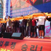 韓国 鉄道労組の無期限スト続く 農民・学生・市民の決起と結合 11月国際共同行動を