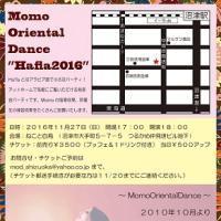 11/27 MOD☆Hafla2016開催