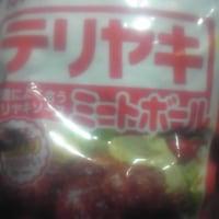 北海道シチュー 野菜ありったけ、、、。