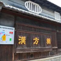 町並み歩き~高取町・土佐街道(その2)