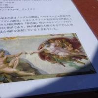 No.1.274 「芸術作品」のお話。