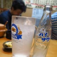 平澤かまぼこ@王子 「待ち合わせ 立ち飲みおでん酒場」