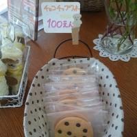 シフォンケーキとクッキーのお店うさぎとみかん くまさんのぼうけん5/22