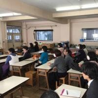 セーフティ教室