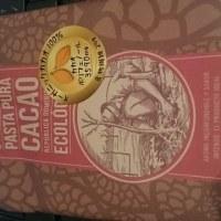 そーいえば今年はスペインSoleのカカオ100%チョコでした。