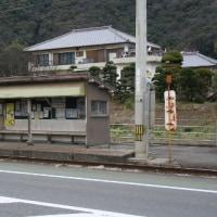 とさでん交通 伊野商業前駅(電停)