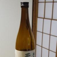 石川県の酒「天狗舞」を飲んだ