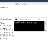 C#で遊んでました。Bitテスト。