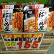 #低糖質麺はじめ屋