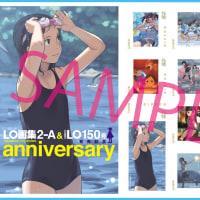 LO画集発売記念!! たかみち描き下ろし切手シート限定通販!