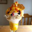7月から豆乳ソフトクリームがサマーバージョンに!