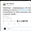 米国国務省、北朝鮮渡航禁止を正式決定!