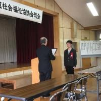 鏡校区社会福祉協議会総会へ参加
