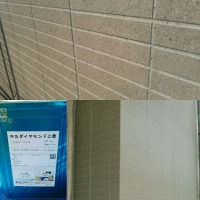 多彩模様仕上げという外壁塗り替え工法