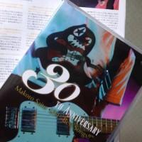 祝・斎藤誠30th anniversary LIVE