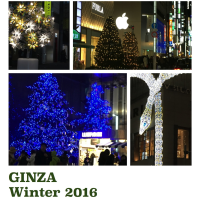 GINZA Winter 2016