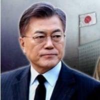 不始末の落とし前つけてよ! 岸田文雄外相、佐藤地ユネスコ大使! 《転載ご自由に》