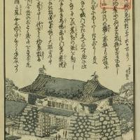 ■がんばれ熊本城