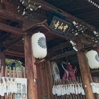 兵庫県のお寺