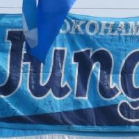 2017 明治安田生命J2第3節群馬戦はカズゴールでウノゼロ勝利