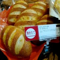 オランダゴーダのチーズブレッドに目を奪われる•••サンジェルマン浦和店