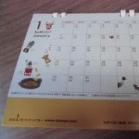 S&Bおはスパ!ワイドシアター制作室 卓上カレンダー